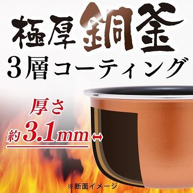 アイリスオーヤマ炊飯器NP-VQ10-TA