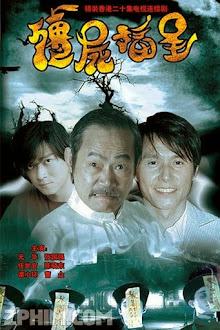 Diệt Ma Thiên Sứ - Night Journey (1996) Poster