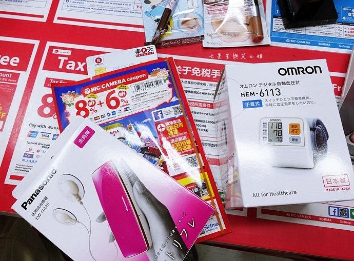 16 日本旅遊好幫手-樂天信用卡,這張辦下去才發現之前血拼虧很大!