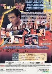 Once Upon a Time in Triad Society - Một thời trong hội tam hoàng
