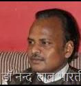 डॉ नन्द लाल भारती