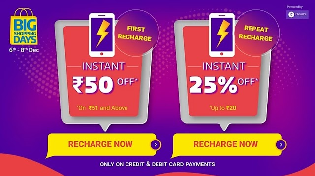 Trick to Get Rs. 399 Jio Recharge at 50% Discount
