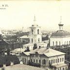 Старинный Воронеж 050.jpg