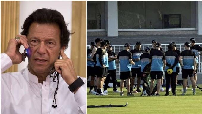 बेज्जती :  टॉस होने से पहले न्यूजीलैंड ने कहा पाकिस्तान में नहीं खेलेंगे क्रिकेट