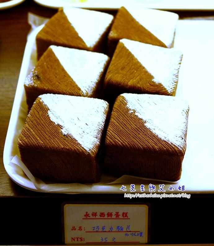 7 巧克力麵包