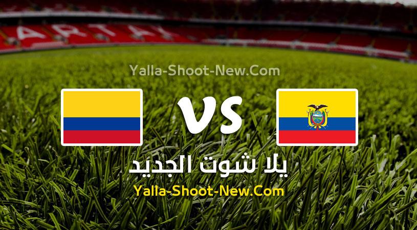 مباراة الإكوادور وكولومبيا