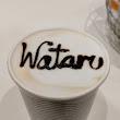 Wataru Koike