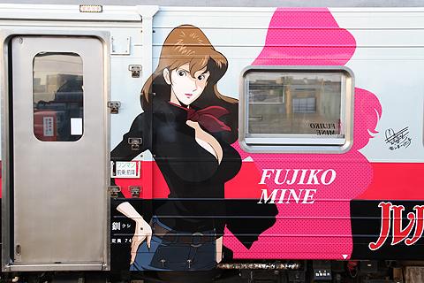 JR北海道 花咲線 キハ54 522 ルパン三世ラッピングトレイン 山側デザイン(不二子)