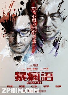 Bạo Phong Ngữ - Insanity (2015) Poster