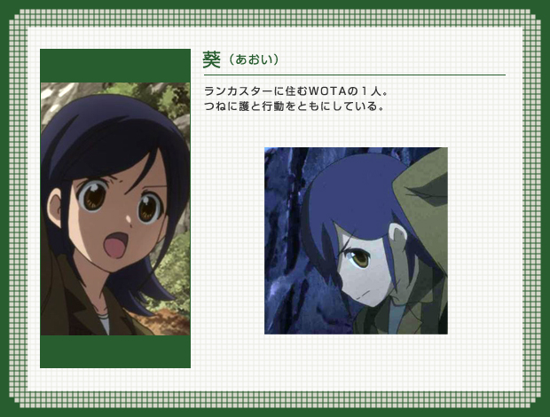 파일:external/vignette3.wikia.nocookie.net/Aoi.jpg