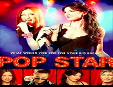 فيلم Pop Star