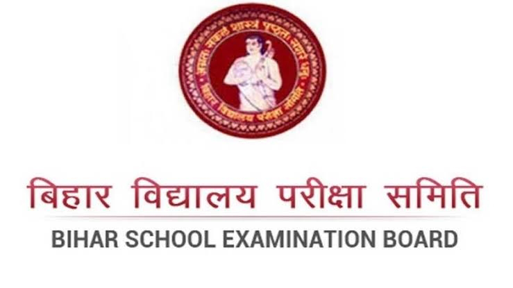 Download Now Bihar 10th result 2020 - BSBE Instant Direct result Link Here