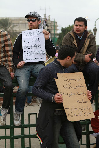 Egyptian Revolution شريف الحكيم Swedishprotester