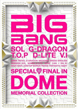 [MUSIC VIDEO] BIG BANG – SPECIAL FINAL IN DOME MEMORIAL COLLECTION (2012/12/5)
