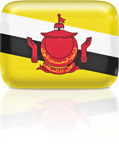 Bruneian flag clipart rectangular