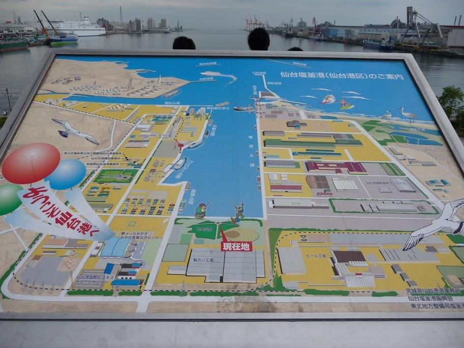 海を一望!仙台港中央公園!