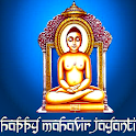 Mahavir Jayanti Messages SMS icon