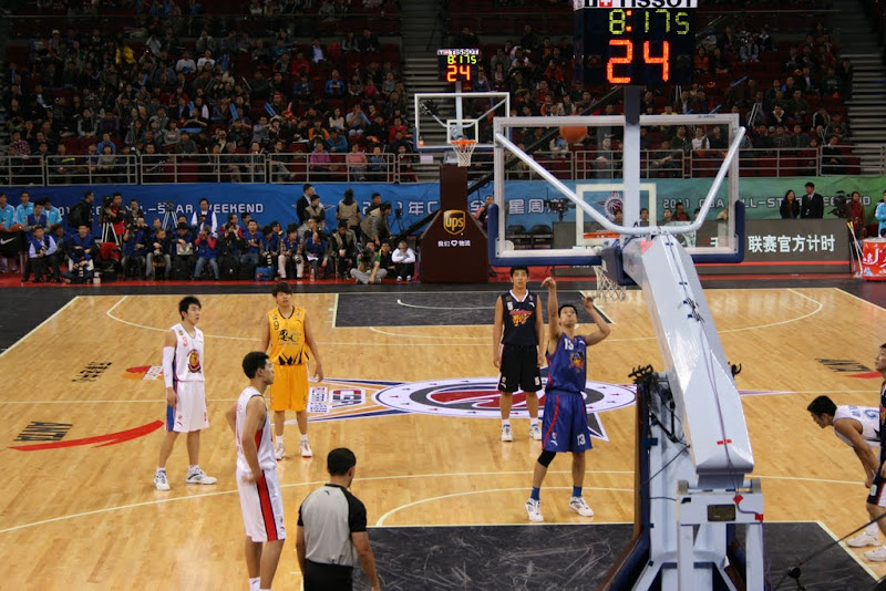 Chinese Basketball Association all stars game