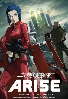 Ghost in the Shell ARISE - Border:2 Ghost Whispers (2013) - Koukaku Kidoutai Arise - Border: 2 Ghost Whispers (2013)
