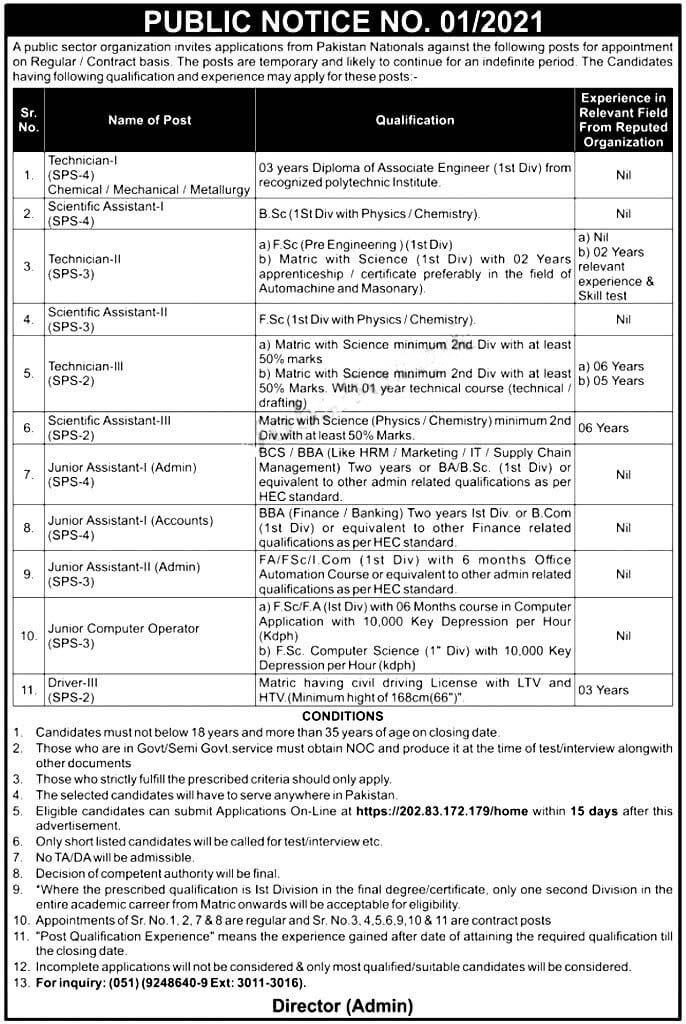 Pakistan Atomic Energy Commission Jobs 2021 - PAEC Jobs 2021 by www.newjobs.pk