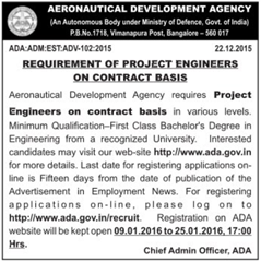 ADA Project Engineers Recruitment 2016