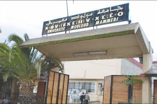 Elle devait être animée par Me Hakim Saheb Université de Tizi Ouzou : une conférence sur le 20 Avril interdite