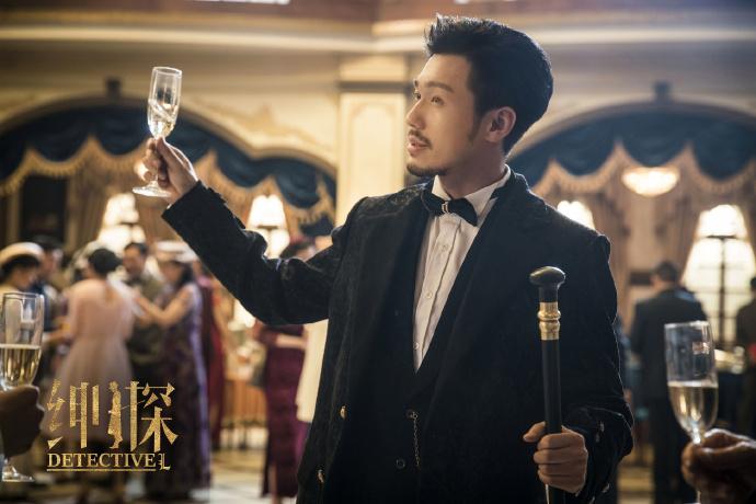 Detective L China Web Drama