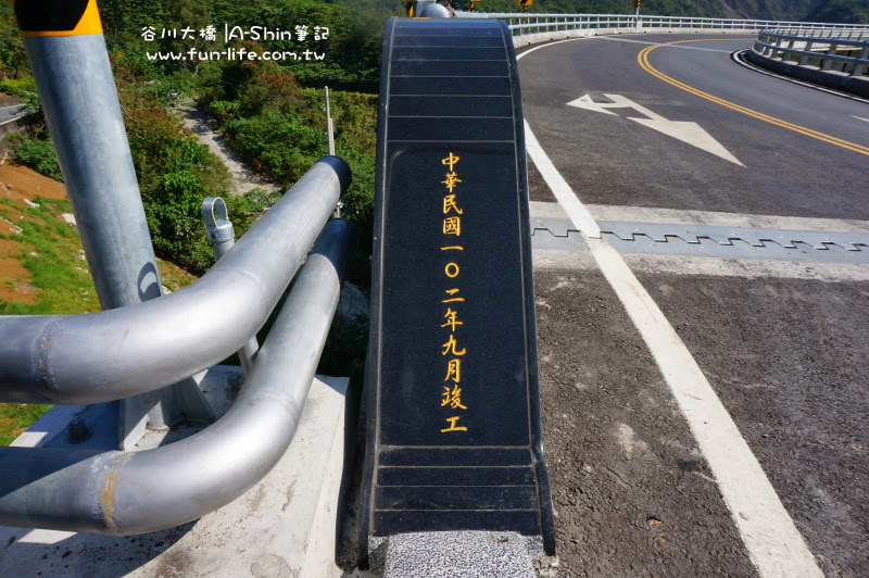 谷川大橋竣工在9月份
