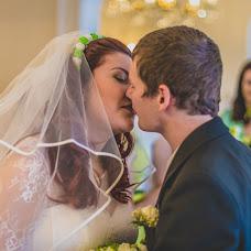 Wedding photographer Michal Zapletal (Michal). Photo of 10.05.2018