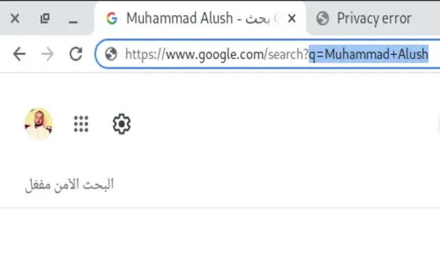البحث عن كلمة Muhammad Alush