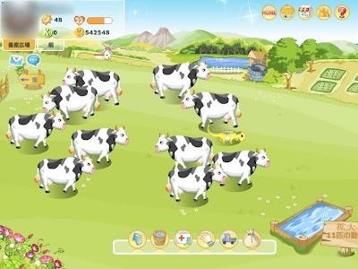 サンシャイン牧場、畜産広場レベル22