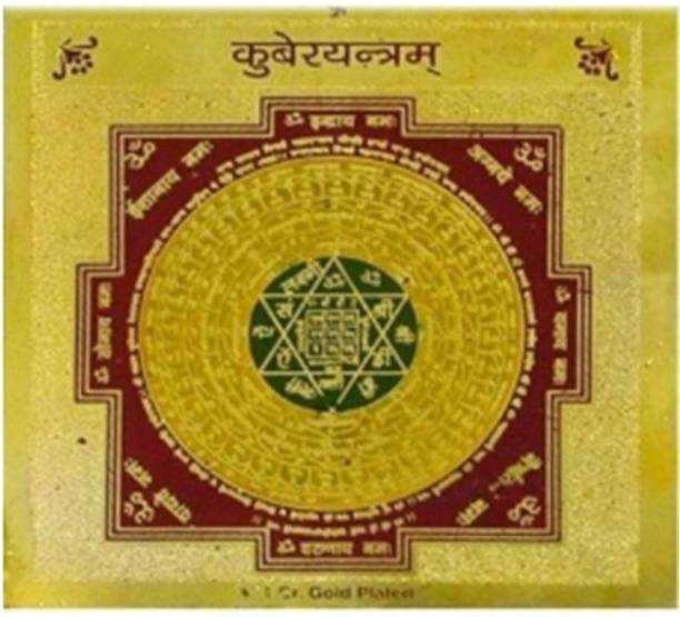 great astrologer in india