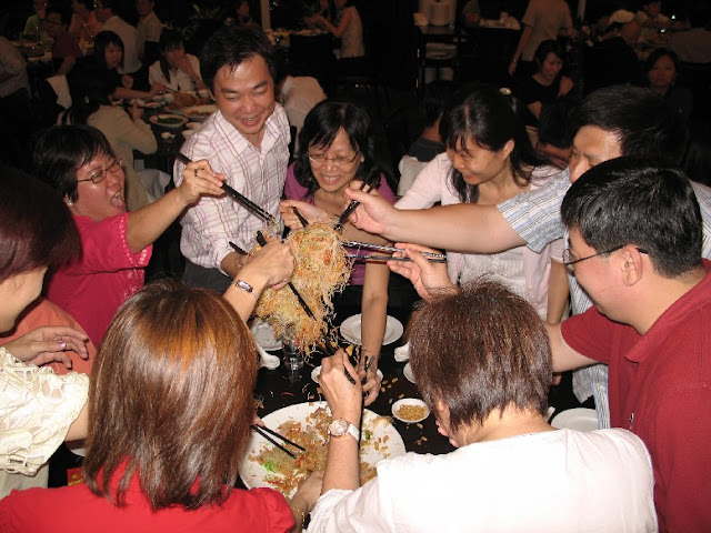 Others - Chinese New Year Dinner 2008 - CNY08-03.JPG