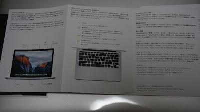DSC04925.JPG
