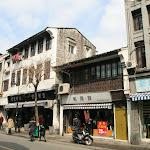 366 rue Jiefang