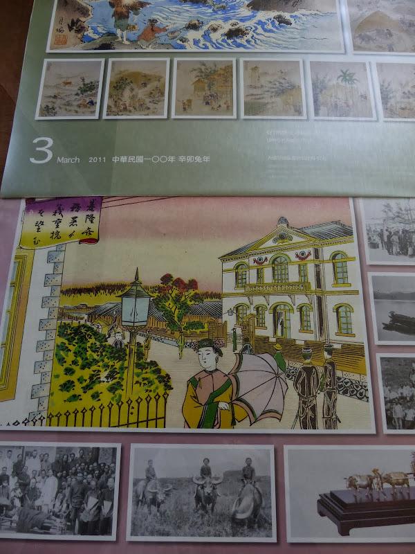 Taipei. Formosa Vintage Museum Cafe - P1020406.JPG