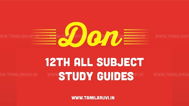 12th All Subject Don Study Guide 2021-2022 New Revised Edition Download PDF