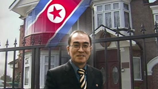 태영호공사