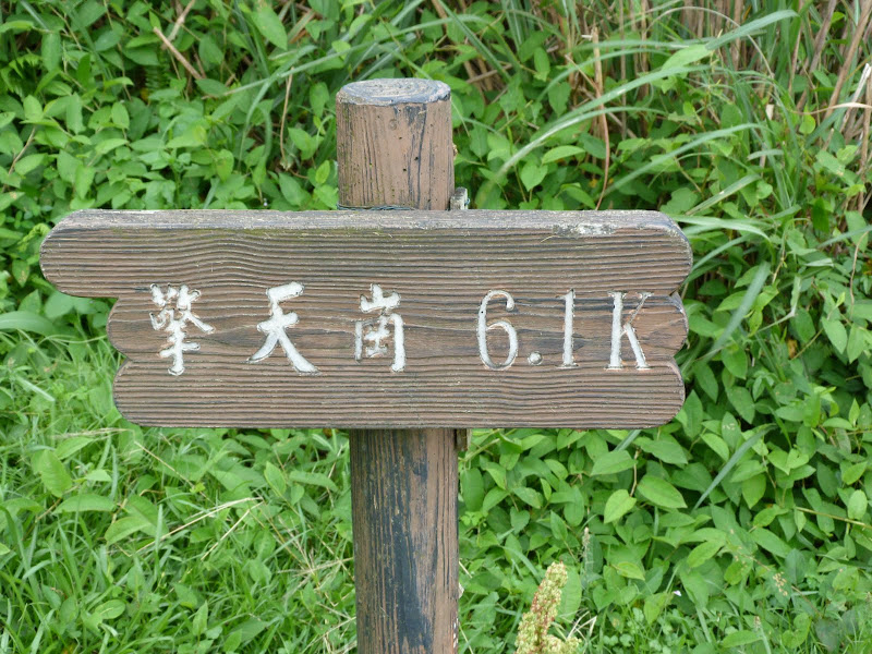 Vers Yangmingshan