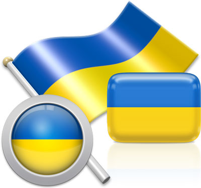 Ukrainian flag icons pictures collection