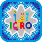 IQRO Lengkap + audio icon