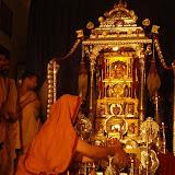 Gurugo- ಶ್ರೀ