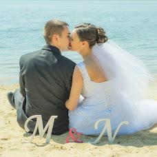 Wedding photographer Marek Doskocz (doskocz). Photo of 07.05.2016