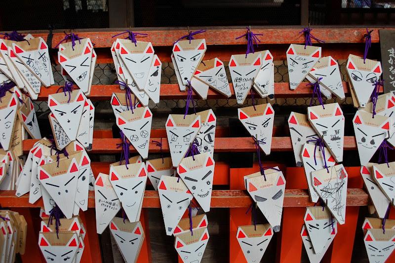 2014 Japan - Dag 8 - jordi-DSC_0701.JPG