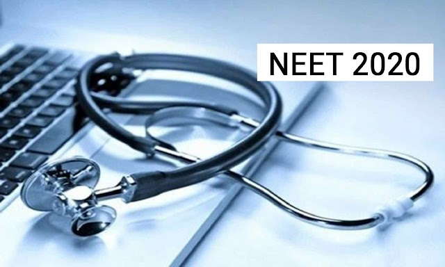 NEET Biology 2020 All Questions with Answer Key