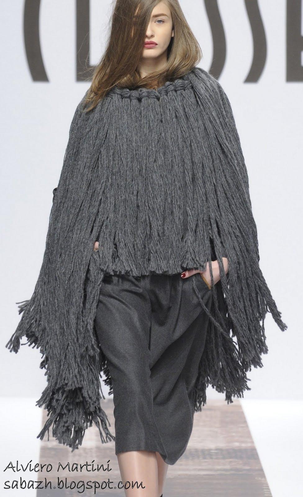 бахрома вязание