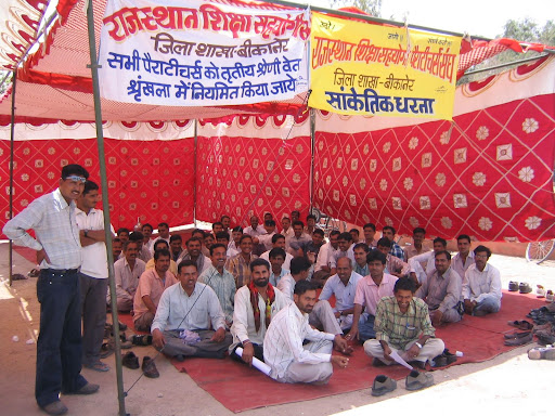 unemployed teachers protesting the government's failure to give them positions - outside a courthouse in Bikaner