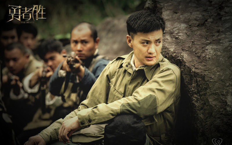 The Brave Victory China Drama