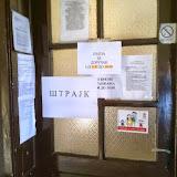 Strajk - 10665084_741401529248303_9168419119563759961_n.jpg