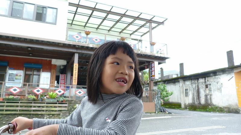 TAIWAN A cote de Luoding, Yilan county - P1130460.JPG